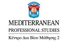 Mediterannean Professional Studies