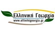 Ελληνική Γεωργία