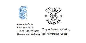 Ιατρική Σχολή του Εθνικού και Καποδιστριακού Πανεπιστημίου Αθηνών